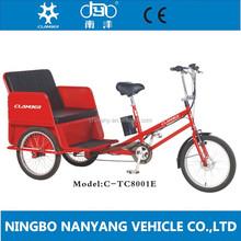 e rickshaw / three wheel electric pedicab for passenger