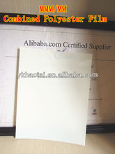 PET flexible laminated sheets/mylar paper sheets
