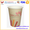 Single wall paper cup china factory wholesale price