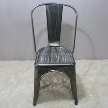outdoor garden natural metal color side chair