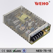 CE ROHS approved unisersal 75w 15v ac dc industrial power supply