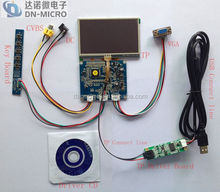 Factory direct 4.3 inch TFT LCD module + 4.3 inch IR resistive touch screen