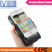 UHF RFID Reader for Mobile Phone, Easy to Use and Low Cost