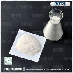 HPMC construction cement water soluble adhesive