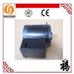 Intelligent china 3 wheel motor tricycle