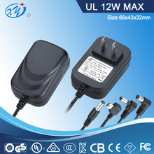 2015 indoor power supply 12v dc for christmas tree charger
