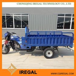 China Cabin Three Wheel Motorcycle, Motorized Aluminum Box, tricycle cargo