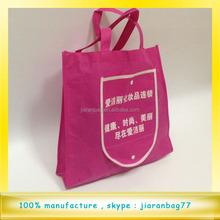 80gsm PP Non woven Foldable Bag printing 1 color logo, folding non woven bag
