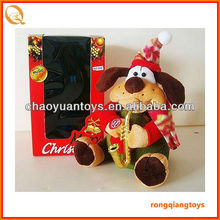 Perro del canto juguete , felpa musical BC5801197