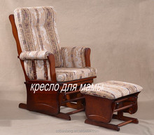 TF13T Recliner Rocking Chair for relax