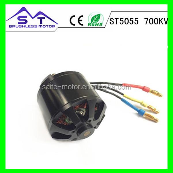 High powerful brushless dc motor 5055 700kv outrunner for Most powerful brushless motor