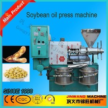 Domestic Soybean oil expeller machine /screw cold soybean oil expeller machine with specification