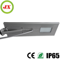 Free sample 20W-80W outdoor LED all in one/integrated solar street light with best price garden lights