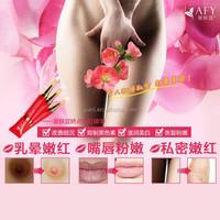 AFY Cherry Blossom Essence / Miracle Whitening Cream / Vagina Whitening Cream