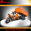 Shaft driving 200cc motor tricycle with tipper bucket