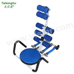 Best sale happy ab slim weight loss fitness exercise gym equipment with massage back
