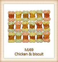 chicken and biscuit dry dog treats pet food store training natural chewy online supplies