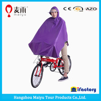 Maiyu classic style waterproof polyester rain poncho cape for bicycle