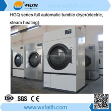 15-100kg Hospital laundry machine Drying Machine(low noise, low dirt)
