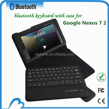 Removeable wireless flexible keyboard and mouse for google nexus 7 2
