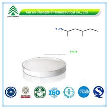 GMP Factory Supply Organic DMAA