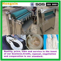 industrial stainless steel pork small intestine washing machine for sausage casings