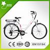 "Wholesale Cheap 26"" 36V 10AH 250 Watt Road Electric Bike RSEB-202"