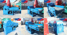 wood shaving hammer mill for wood sawdust