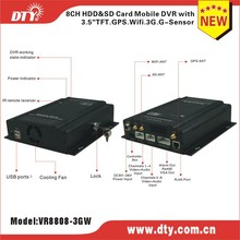 8 ch cctv mobile dvr and cctv security system