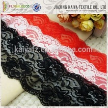 Fashion 3 kinds colored new african lace materials