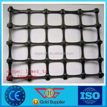 PP biaxial plastic geogrid plastic grids 50KN-50KN/M