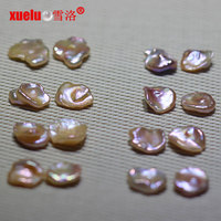 15mm undrilled natural freshwater keshi loose pearls for earrings