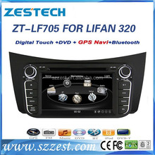 car dvd player gps for Lifan 320 dvd player gps with auto steering wheel ZT-LF705