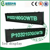 P10 OUTDOOR green LED Message Sign led moving sign(P1032160GOWTB)