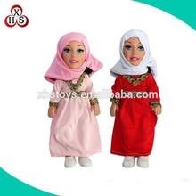 2015 muslim girl dolls plush fulla doll for turkey