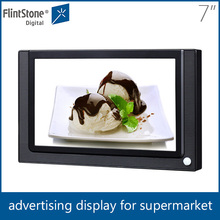 Flintstone 7'' advertising player, video player with speaker, supermarket promotion display