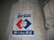 52.5 Strength Grade(Mpa) and White Cement Type WHITE PORTLAND CEMENT