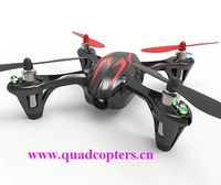 2015 Newest lotusrc t580 quadcopter from china Factory