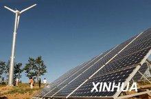 15KW solar wind turbine hybrid system