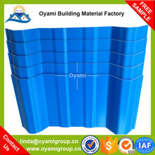 3 Layer rigid pvc sheet,roof sandwich panel,roof sheets price per sheet