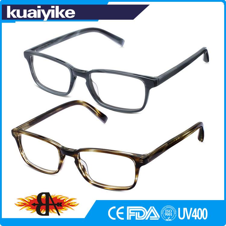 stylish frames for men's glasses  stylish frames for men's glasses