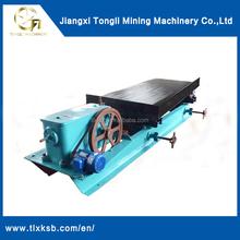 Large capacity metal magnetic separator machine