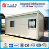 lida container unit cabin house