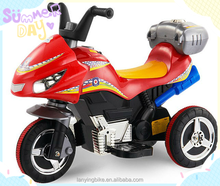 battery operated power motorbikes kids motorcycles for sale