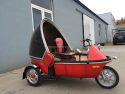 new design auto electric three wheels e trike three wheel bike passenger three wheel bicycle, new fashion design