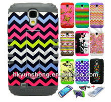 create design customized mobile cover for samsung s4 case
