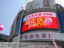 alibaba express led video wall P16 image angle