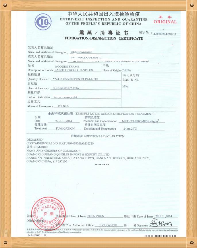 Guangxi Guigang Qinglin Import Amp Export Co Ltd Wooden