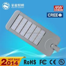 120w high lumen efficiency module photocell available led street light