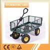 TC1840 steel mesh cart welded by mechine hand